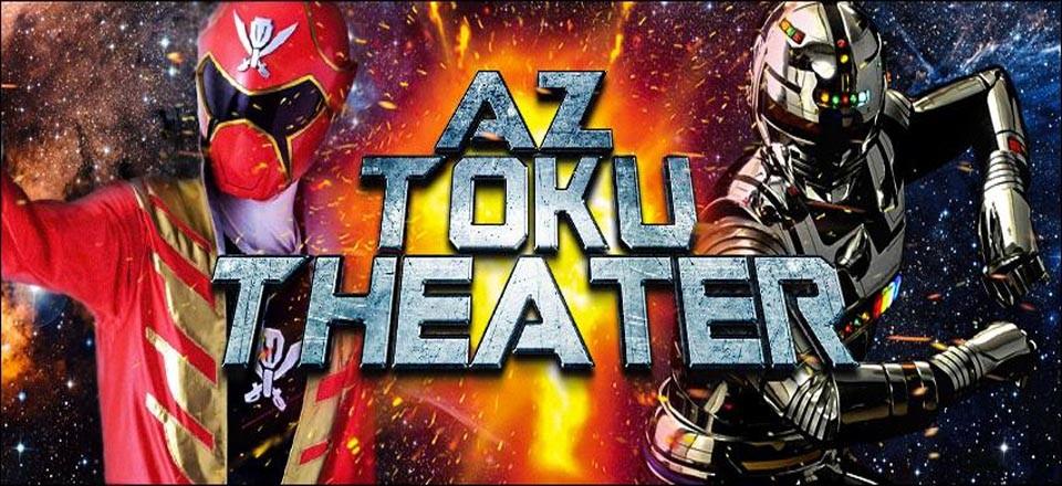 az toku theater 960x440